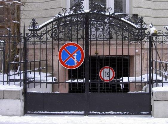 automazione cancello scorrevole 2 ante FAAC La Spezia